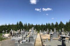 三次市十日市墓地の画像1