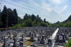 三井寺霊園の画像2