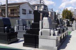 大田萩中霊園の画像トップ