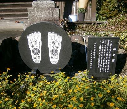 明台寺墓地の画像3