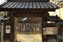 弘願院 のうこつぼの画像1