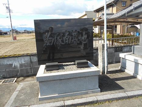 羽島市営 駒塚南墓地_2