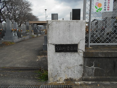 笠松町営 緑町墓地の画像3