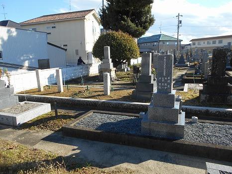 坂丸霊園の画像2