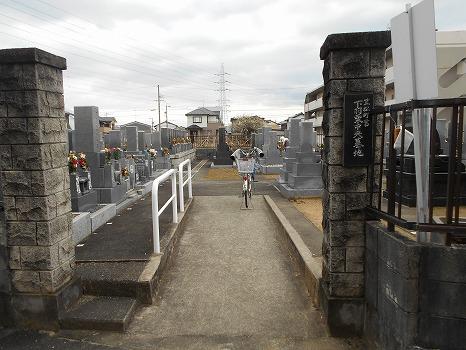 笠松町営 下羽栗中央墓地の画像2