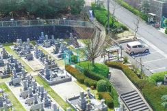 安芸中央霊園の画像1