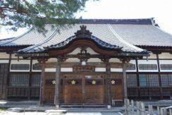 宝円寺墓地1