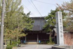 覚性寺墓地の画像1