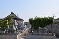 牧野金屋墓苑の画像1