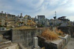 福山市東深津町大山共用墓地の画像1
