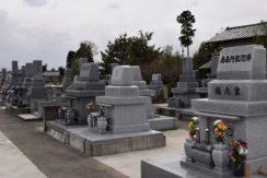 法泉寺 となみ野霊園の画像1
