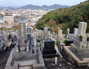 成田山瑞泉寺霊苑の画像1