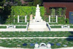 刈谷樹木葬墓地の画像1