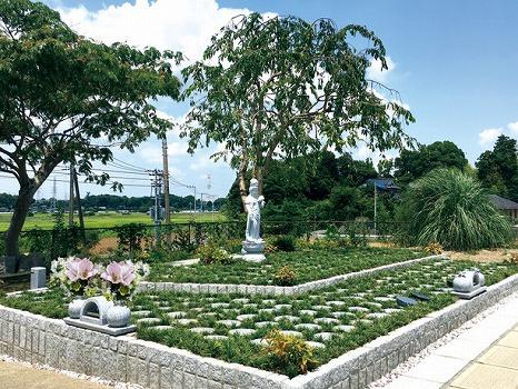 柏樹木葬墓地の画像1