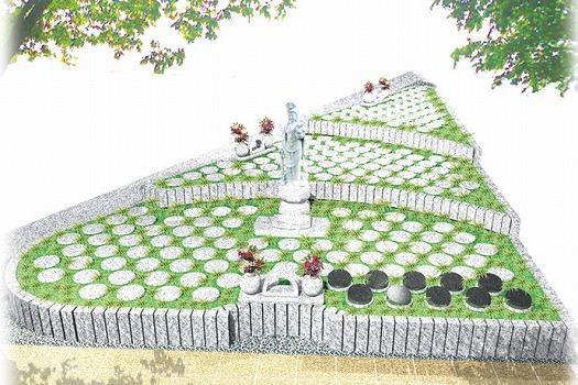 溝の口樹木葬墓地の画像1