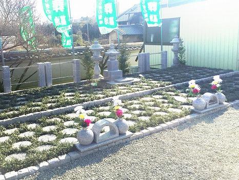 奈良樹木葬墓地_0