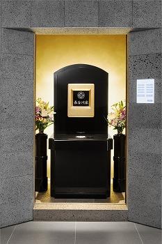 仙行寺 沙羅浄苑・池袋大仏永代供養墓一般参拝室