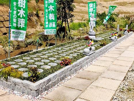 酒々井樹木葬墓地の画像1