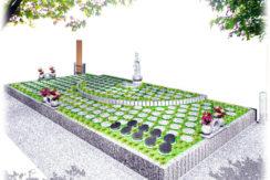 蒲郡とぼね樹木葬墓地の画像1
