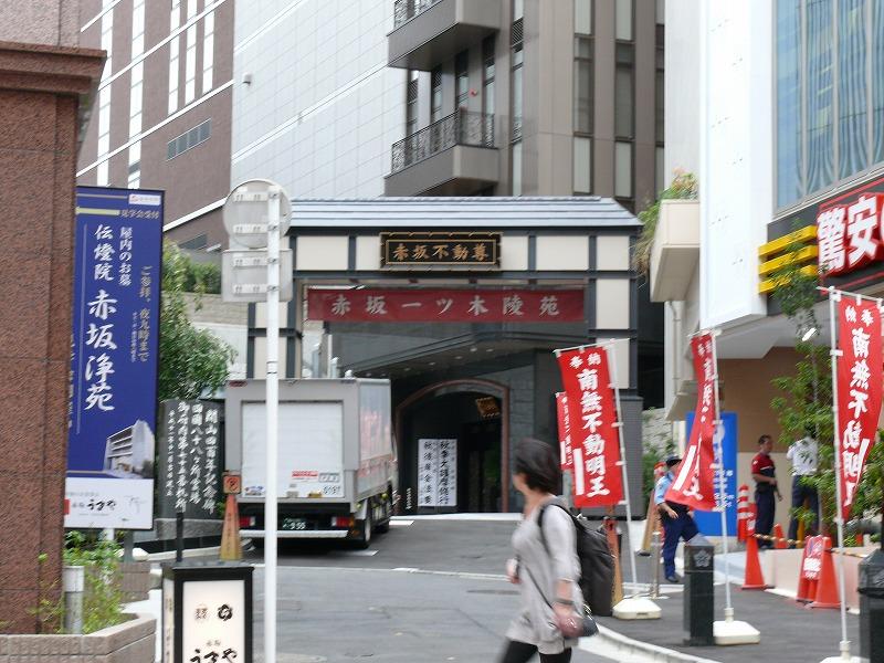 赤坂一ツ木陵苑レポート6