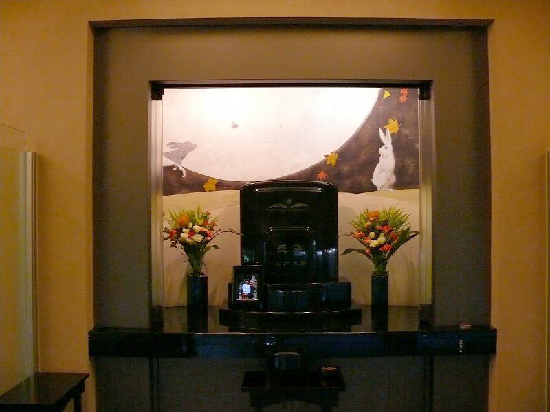稲毛御廟レポートの画像25
