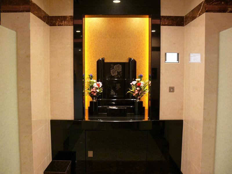 久保山清苑レポート11
