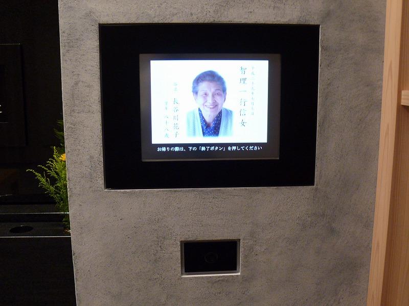 千日谷浄苑レポート12
