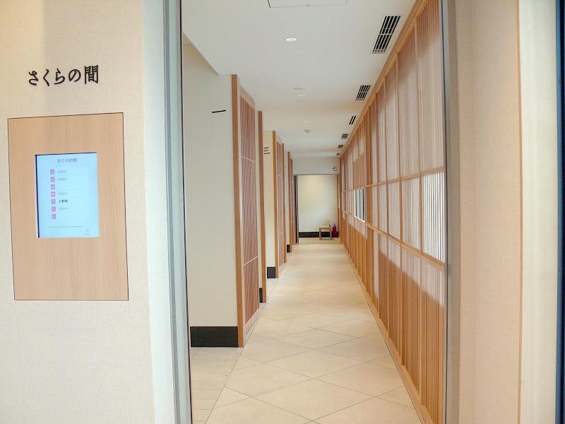 上野さくら浄苑レポート19