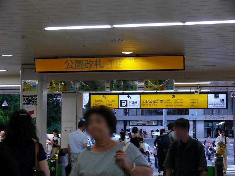 上野さくら浄苑レポート31