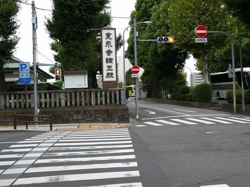 上野さくら浄苑レポート33