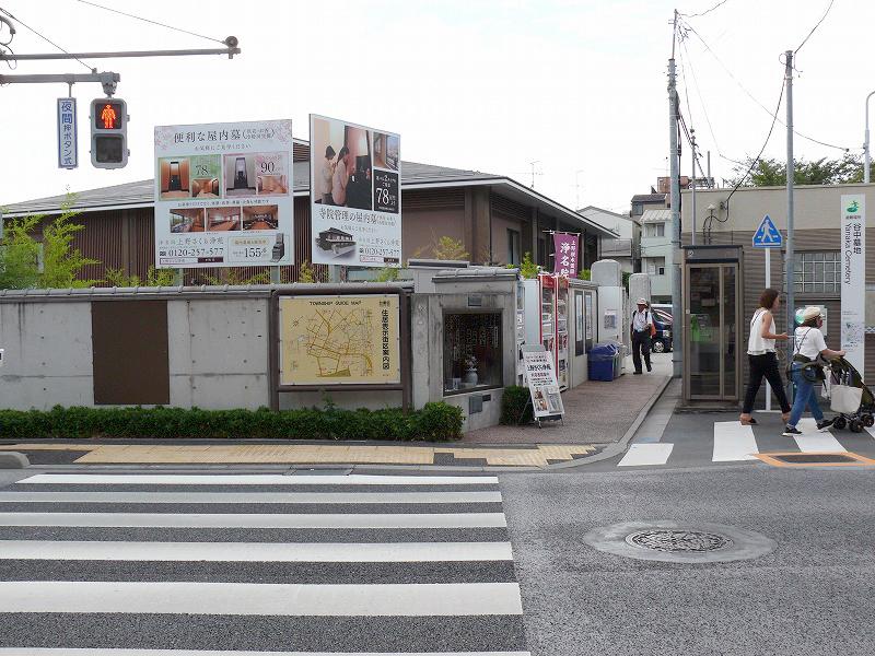 上野さくら浄苑レポート37