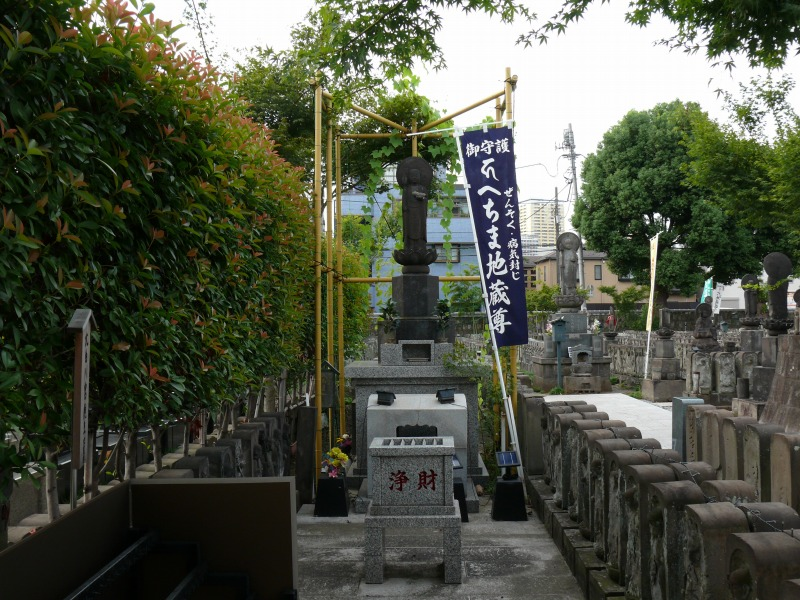 上野さくら浄苑レポート44
