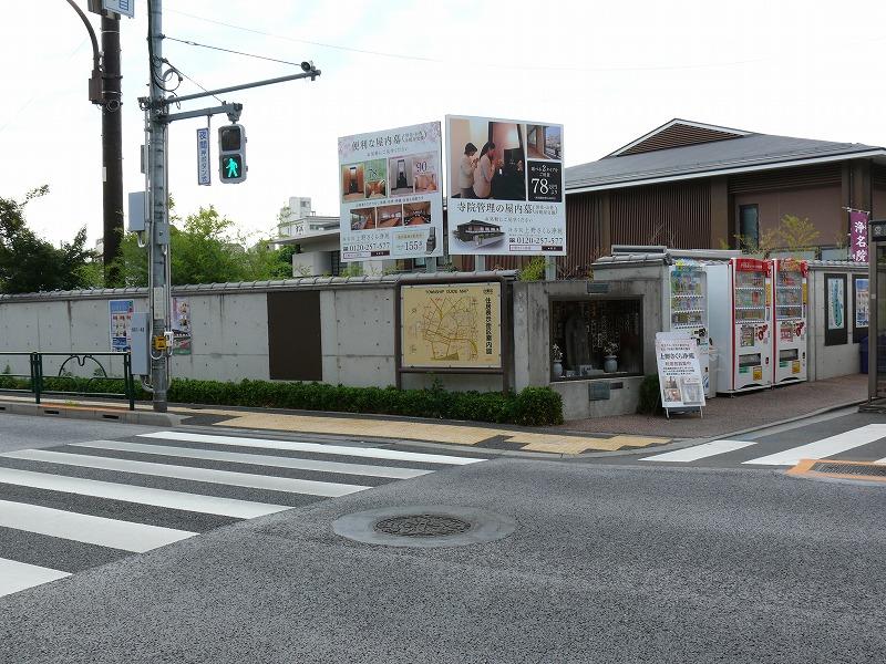 上野さくら浄苑レポート8