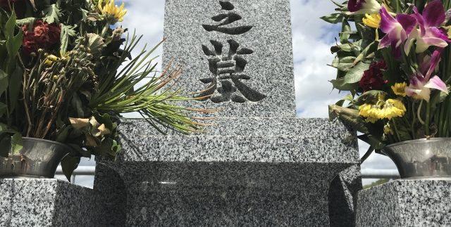 お墓の建て替えの画像1