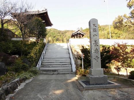 長楽寺霊園_1