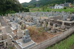 二上山畑墓地の画像1