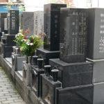 眞敬寺墓所レポート