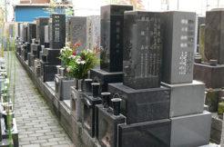 満照山 眞敬寺墓所【見学レポート】