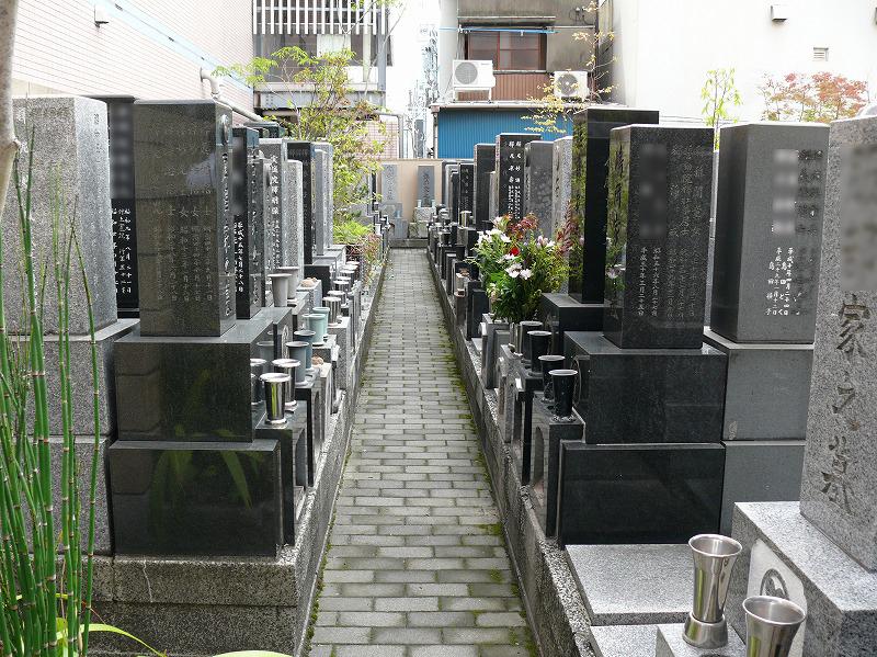 眞敬寺墓所の画像2