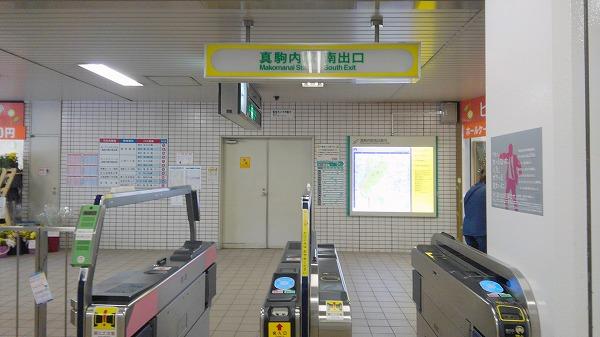 真駒内滝野霊園レポ1