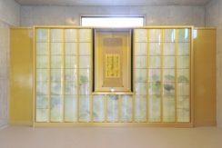 慶国寺 慶松庵の画像1