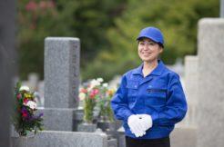 お墓の清掃代行とは?サービス内容や費用相場を紹介!