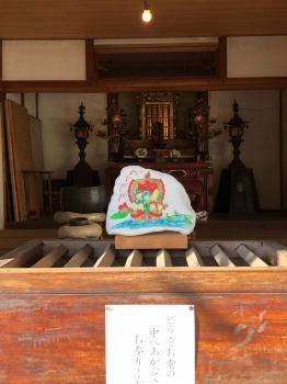 大覚寺金華墓苑の画像4