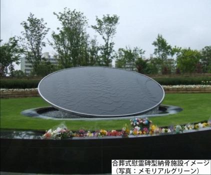 横浜市営(仮称)舞岡墓園_4