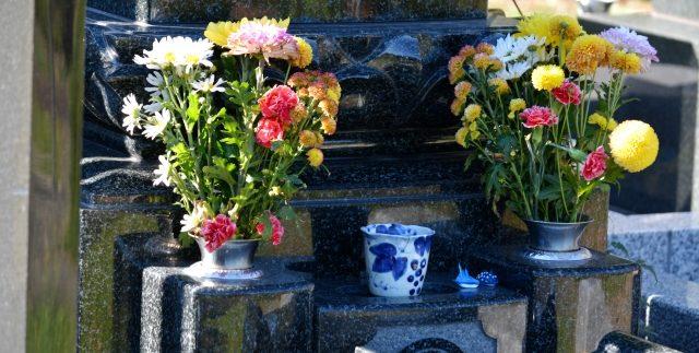 埋葬のイメージ1