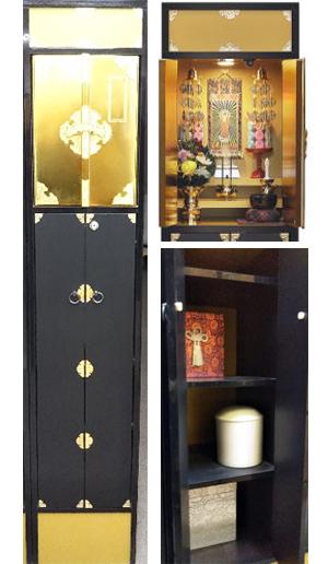 本光寺納骨堂の画像9