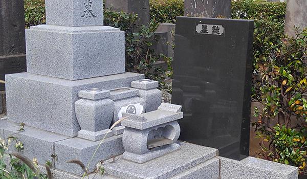 墓石 値段
