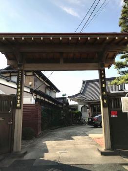戸川つつじの郷樹木葬墓地の画像5