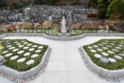 いずみの郷ゆがわら樹木葬墓地の画像1