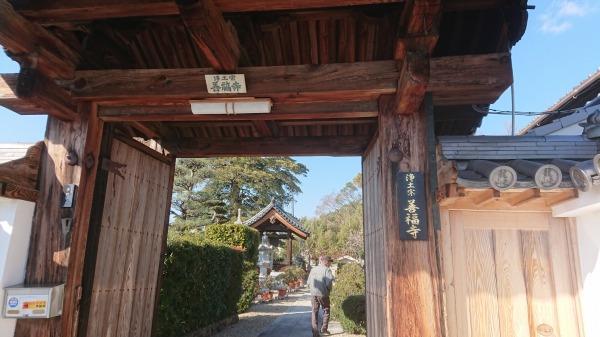 善福寺の画像3